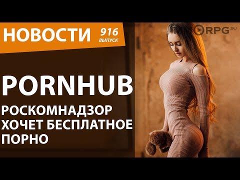 Porno720hd Коллекция лучшего порно онлайн в HD качестве