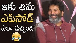 Director Trivikram About AAKU THINU Episode In Aravinda Sametha | Manastars