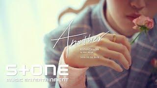 김재환 (Kim Jaehwan) - 1st Mini Album [Another] Highlight Medley