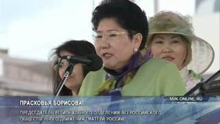 В Якутске отметили Международный день защиты детей