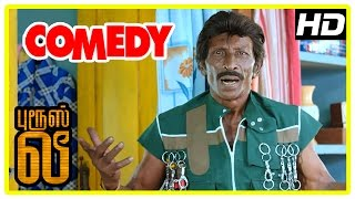Bruce Lee Movie Comedy Scene | Part 2 | GV Prakash | Bala Saravanan | Rajendran | Ramdoss