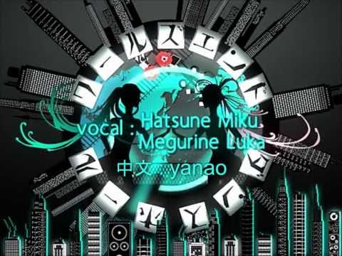 World's End Dance Hall - English & Chinese Sub - Miku & Luka - sm12326781
