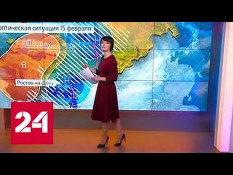 Видео Прогноз погоды в краснодаре