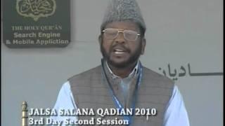 Urdu Nazm: Barhti Rahay Khuda Ki Mahabbat (Jalsa Salana Qadian 2010)