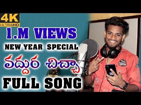 Vaddura Chicha Official Video Song 2020  4k Full Video Song  Ganesh  Djshiva Vangoor