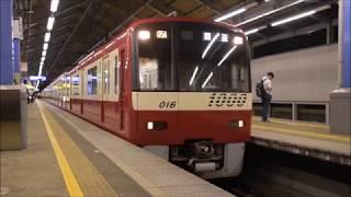 京急 1000形1009~編成の出発シーン(Siemens VVVF)
