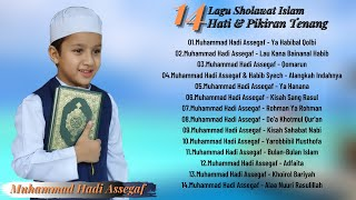 Muhammad Hadi Assegaf (Full Album) 2021 - Lagu Sholawat Nabi Merdu | Religi Islam Terbaru 2021