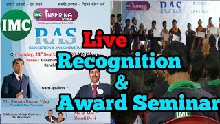 IMC Recognition & Award Seminar in, Ranchi   Products of Health Care, Beauty and Personal Care