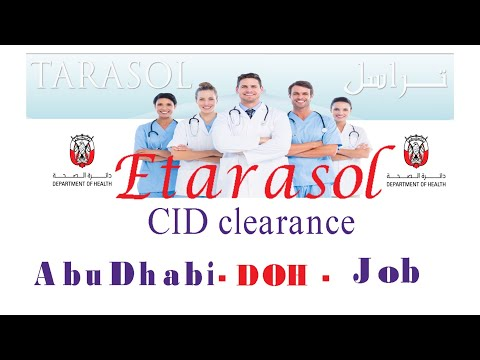 how-to-complete-the-new-doh-cid-clearance?-|-how-to-apply-cid-barcode-sheet?-e-tarasol-barcode-?