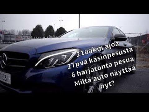 Pinnoitetun auton pesuvinkit harjattomassa pesussa | Osa 2 | Feat Myntsä | Tuulilasipinnoitus.com |
