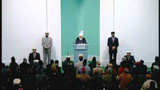 Friday Sermon: 10th December 2010 - Part 1 (Urdu)