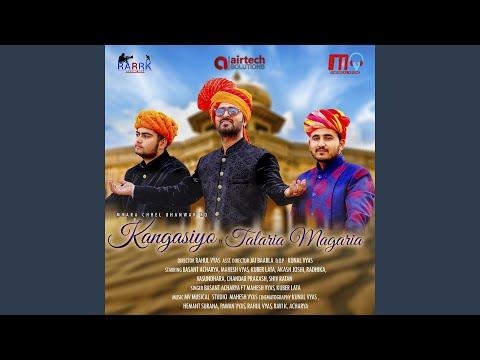 Kangasiyo (feat. Talariya Magariya)