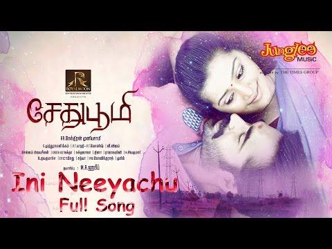 Sethuboomi Tamil Film | Ini Neeyachu Full Song | V.T.Bharathi ,V.T.Monish