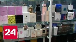 видео Женская парфюмерия: как отличить оригинал от подделки