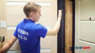 видео Как выбрать офисные двери