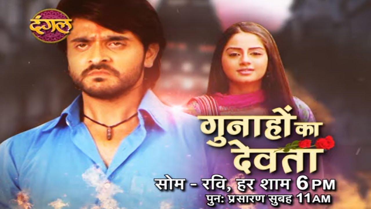 Gunahon ka Devta गुनाहों का देवता || Holi Special Promo || Monday - Sunday  @6 pm only on Dangal TV