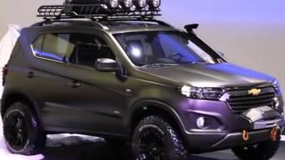 Новая Chevrolet Niva (Нива Шевроле) 2015 - Обзор новинки ДжиЭм Авто ВАЗ Нива Тест драйв