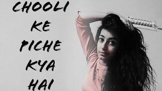#dance #bollywood nChooli ke piche kya hai || khalnayak || dance choreography by aayushi sharma