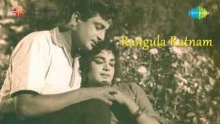 Rangula Ratnam | Intera Eee song