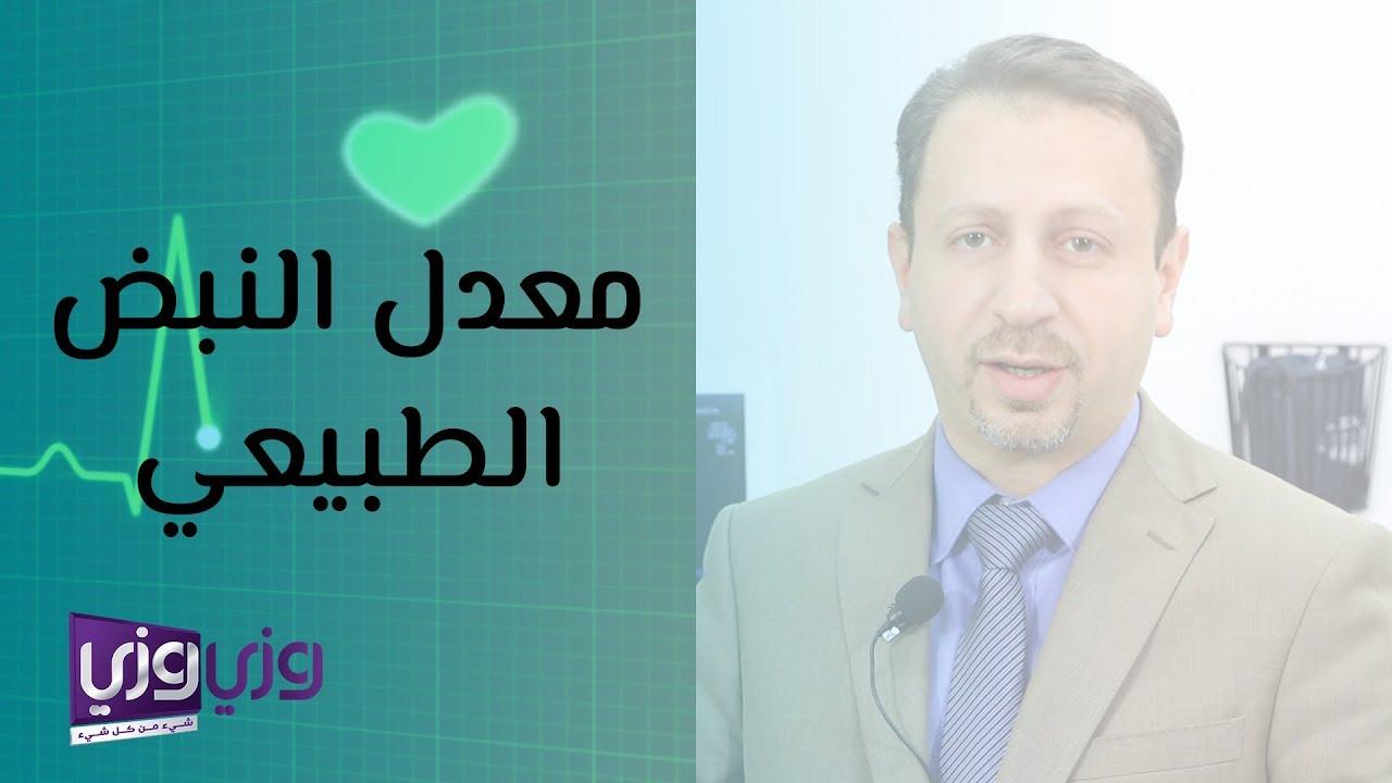 مديح معاد أمين المكتبة