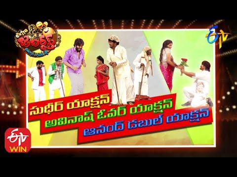 Extra Jabardasth | 14th August 2020 | Full Episode | Sudheer,Reshmi | ETV Telugu