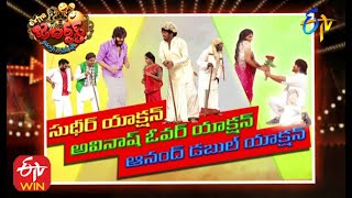 Extra Jabardasth | 14th August 2020 | Full Episode | Sudheer,Reshmi | ETV Telugu