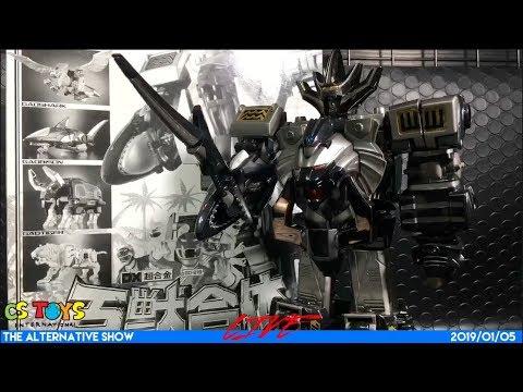 [BOXED] Gaoranger: DX Gao King Black Ver.