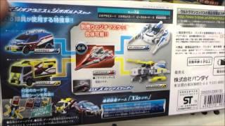 ウルトラマンX DXジオアラミス&ジオポルトスセット 高橋健介 大空大地 ...