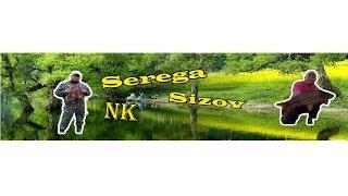 Рыбалка на коммерческом водоёме п. Высокий Новокузнецк май 2017
