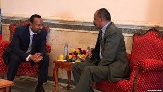 በጣም የምገርም አሁን የደርሰን ሰበር አስገራሚ ዜና Ethiopia News