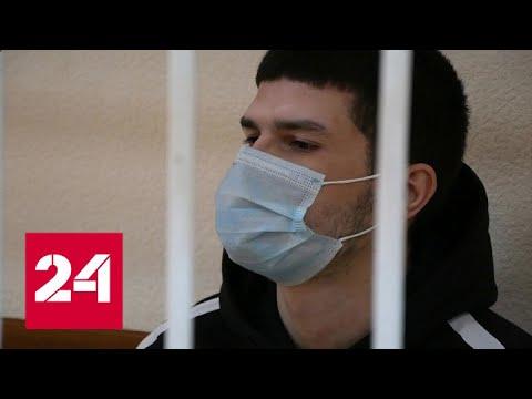 Соседи вызывали полицию семь раз: шокирующие подробности убийства кемеровчанки – Россия 24