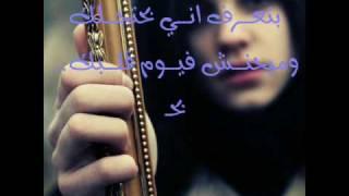 Rida - ba7ebak.wmv