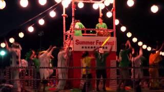 2013年 本牧和田 盆踊り フィナーレ