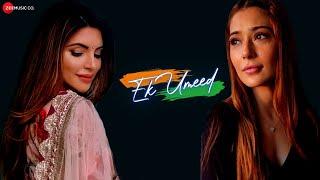 Ek Umeed (Various Artist) Mp3 Song Download