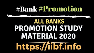 Bank Promotion Exams 2020 | All Banks Promotions | Bank Promotion Study Material for Free