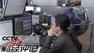 《央视财经评论》 20200102 降准 怎样降得更精准?| CCTV财经