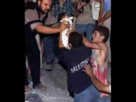 Palestine. Friends of Dr Arwah Jaber. Dua'a