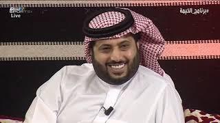 رجاءالله السلمي - كل شيء أصبح على الطاولة بشفافية ونزاهة ولن نرضى بالإساءة للإعلام #برنامج_الخيمة
