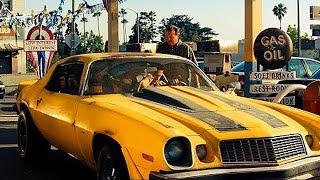 Сэм Уитвики покупает свою первую машину (Бамблби) / Трансформеры (2007)