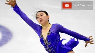 Рика Кихира ВЫИГРАЛА Короткую Программу на Чемпионате Четырех Континентов 2020