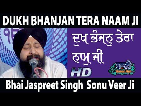Dukh-Bhanjan-Tera-Naam-Bhai-Jaspreet-Singh-Ji-Sonu-Veerji-South-Anarkali-27-July-2014