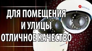 установка видеонаблюдения помещения