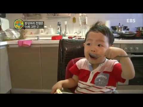 이유식안먹는아기 추천