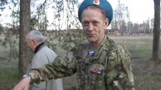Что было на территории полка во время Афгана.