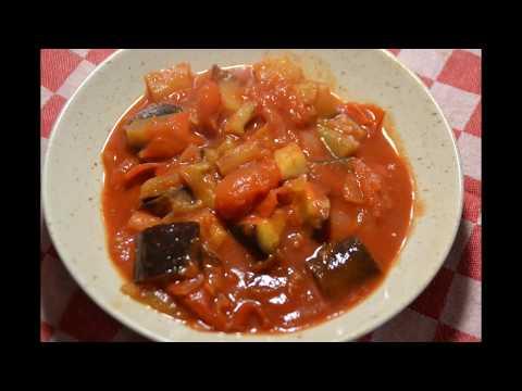 aubergines-à-la-tomate-recette-cookeo