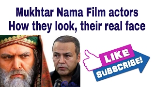 Mukhtar Nama (Movie) actors how they look in reality their real photos.