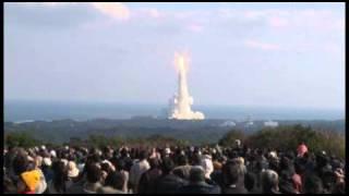種子島ロケット打ち上げ H-ⅡB2号機 2011/1/22 thumbnail
