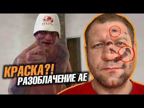 Емельяненко разоблачение: Велосипед и GTA в Кисловодске
