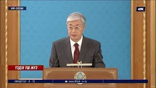 Президент Тоқаев мемқызмет саласындағы олқылықтарды айтты