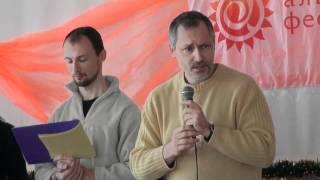 Альфа-фест 3. Предст. тренеров 16-17 блоков (21.02.2012).
